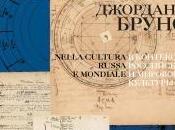 """Convegno internazionale: """"Giordano Bruno nella cultura russa mondiale"""". Presentazione progetto pubblicazione della riproduzione anastatica """"Codice Norov"""" (Mosca, settembre 2010)"""