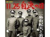 11.25 Jiketsu Mishima Yukio wakamonotachi (11.25自決の日 三島由紀夫と若者たち, 11:25 Chose Fate)