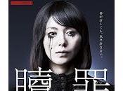 Shokuzai Atonement) Episode