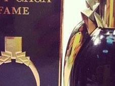 Preview Lady Gaga's Perfume