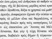 """Ricordi """"Maturità"""": prova... Greco! 2000/2001"""