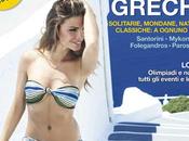 Nina Senicar Grecia Marcopolo Giugno 2012
