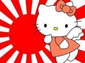 日本に行きます!