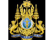 Batumaraja 1658-1672. Sovrano. Kmer)