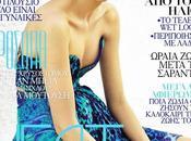 Romana Umrianova Marie Claire Greece Agosto 2012 indossa abito animalier color mare Salvatore Ferragamo