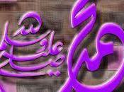 Mohammed* figlio Abdullah Bani-Hashim Quraish