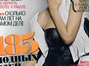 "KYLIE MINOGUE copertina ""MARIE CLAIRE"" Ucraina"