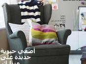 Ikea elimina donne catalogo dell'arabia saudita... polemica!