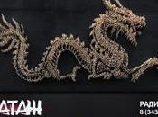 Guerrilla+Ambient: dragone fatto bacchette