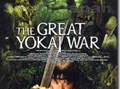 Great Yokai Takashi Miike