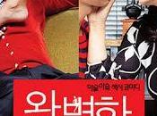 perfect partner Wonbyeokhan Pateuneo