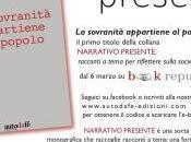 partita l'offerta primo ebook Narrativo Presente