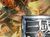 Classifica Mondiale Giochi Playstation Marzo 2013) risultato Dynasty Warriors