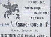 cinema russo prima della rivoluzioneLa storia cine...