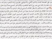 lettera Fratelli (non) Musulmani