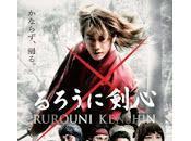 Film giapponesi East Festival Udine