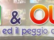 In&Out;: Gazebo Quinta Colonna, modi diversi usare piazza'