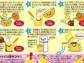 Let's meet Gigapudding! [puddi puddi]