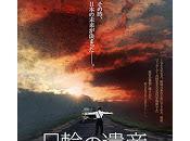 Nichirin isan (日輪の遺産, Legacy Sun)