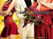 pounds beauty minyeo-neun goerowo