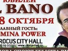 Albano Romina: nessuna reunion prevista Russia