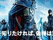 Capitan Harlock contro pirateria