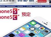China Telecom conferma iPhone