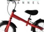 Bike Channel lunedì sarà visibile tutti clienti