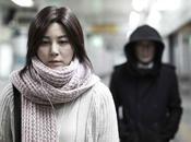 Film stasera sulle gratuite: thriller coreano BLIND (lunedì ottobre 2013)