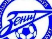 Ricominciano campionati europei: Zenit perde casa contro Rostov