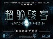voce narrante Morgan Freeman secondo teaser trailer Transcendence