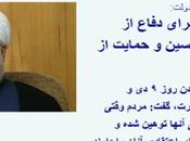 """Mentre """"moderato"""" rohani elogia repressioni 2009, regime iraniano invia armi ribelli bahrain"""