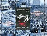 gennaio 1990: sovietici reprimono sangue manifestazioni indipendentiste azere
