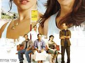 """CINEMA: """"AVIVA AHUVATI"""", Aviva love"""