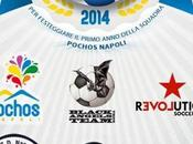 Copa Adelante: Pochos festeggiano anno torneo
