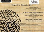 Libertà memoria Palestina: mostra calligrafia araba presentazione libro Jamal Bannura Roma