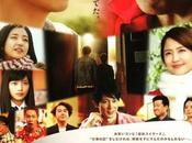 Bokutachi kōkan nikki (ボクたちの交換日記, Last Chance: Diary Comedians)