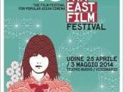 East Film Festival 16ma Edizione