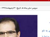 #mystealthyfreedom: mullah iraniani donna senza velo puo' essere stuprata…