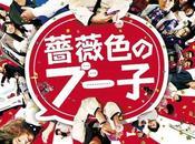 Usciti questa settimana nelle sale giapponesi 31-05-14 (Upcoming Japanese Movies)