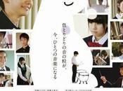 Gakutai usagi (楽隊のうさぎ, Band Rabbit Boy)
