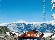 Usciti questa settimana nelle sale giapponesi 14/06/14 (Upcoming Japanese Movies)