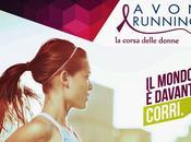 Avon running tour 2014 milano