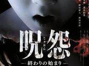 Usciti questa settimana nelle sale giapponesi 28/06/14 (Upcoming Japanese Movies)