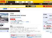 Novecento Guitar Sonatas sbarca Giappone