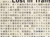 questione traduzione