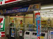 convenience store Giappone sono Konbini!