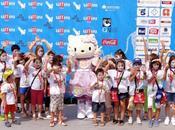 hello kitty giffoni film festival