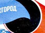 Russia Unione Europea, amore clandestino?