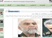 BREAKING: Khamenei depotenzia Qassem Soleimani? Scambio fuoco iraniani americani Golfo Persico